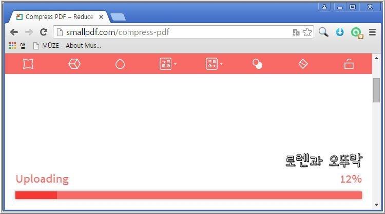 pdf용량 줄이기는 'smallpdf'가 유용하다4