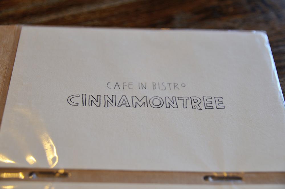 [부산/기장] 시나몬 트리 Cinnamon tree