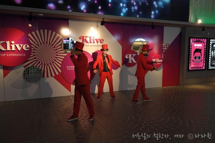 Klive kpop 홀로그램 콘서트, 빅뱅 홀로그램 콘서트,