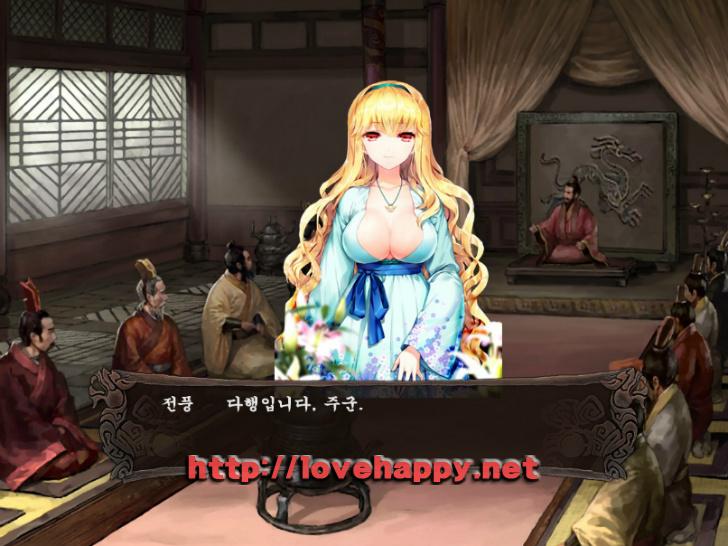 미녀삼국지 - 13화 유비, 공융과 동맹을 맺다. 015