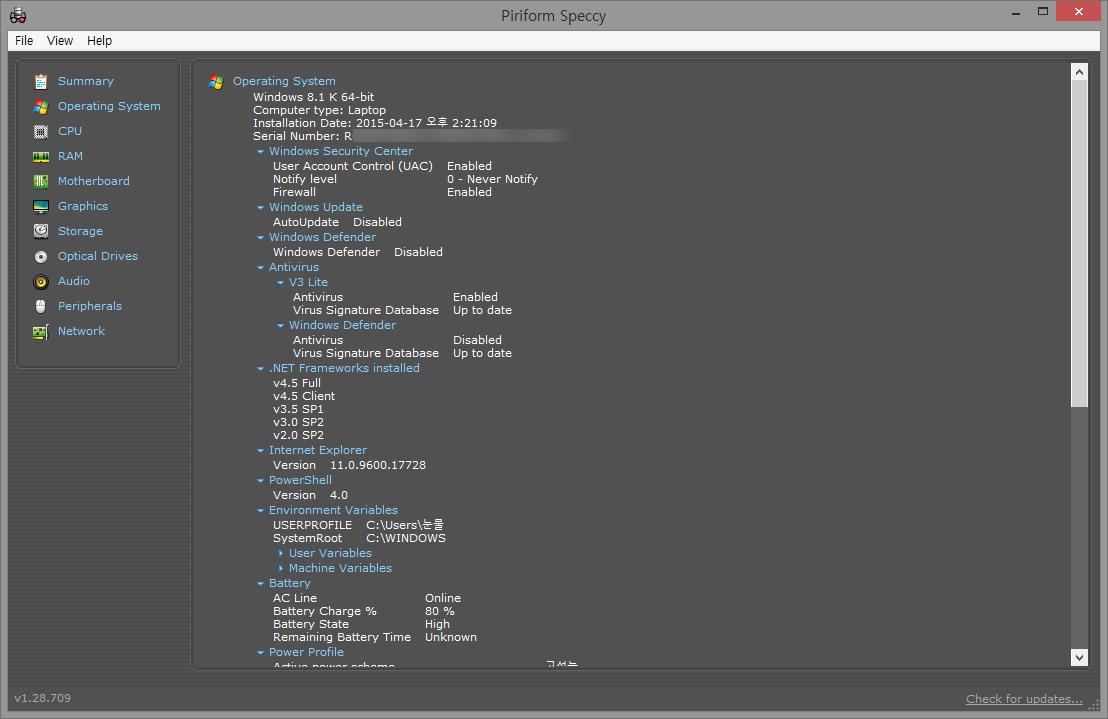 스펙시(Speccy) Operating System