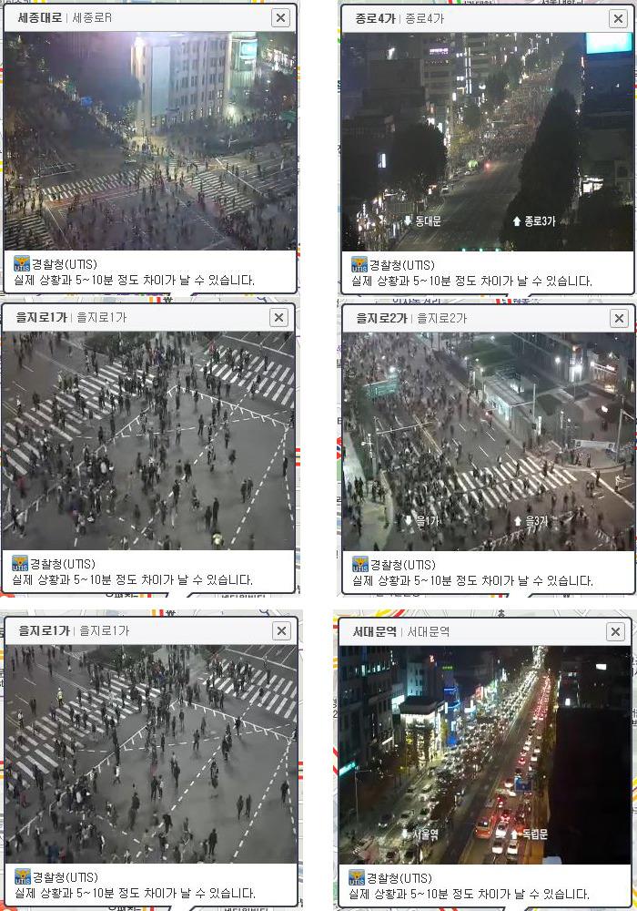 11월 5일 서울 광화문광장에 열린 박근혜 대통령 탄핵 및 하야촉구 집회 다녀왔습니다.