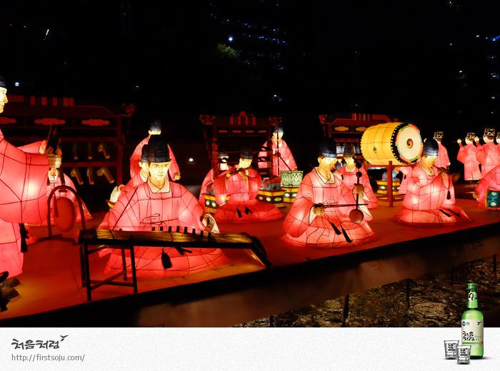궁중 음악대 등불