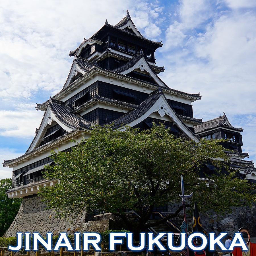 일본 큐슈는 진에어~ LJ221 인천→후쿠오카