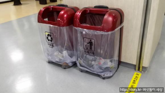 쓰레기통 디자인 : 네이버 블로그