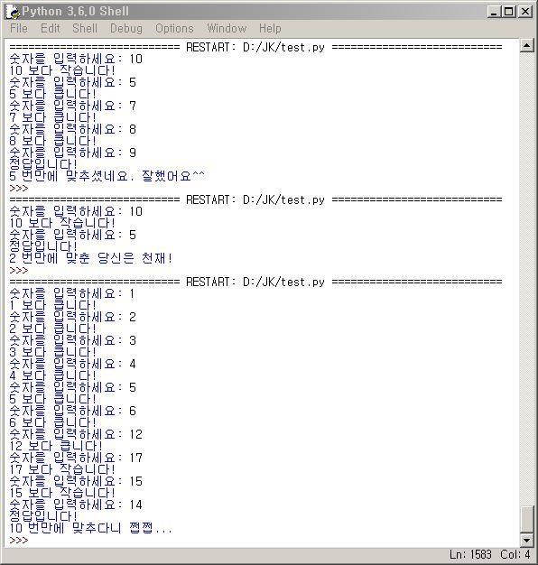 파이썬 while 반복문 활용
