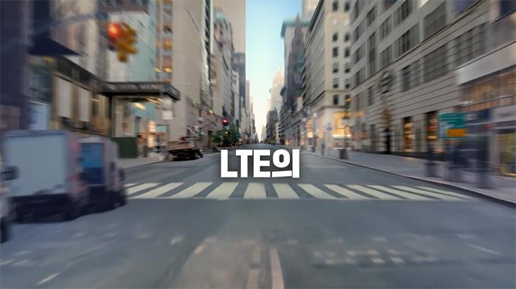 LG유플러스 LTE ME, 발표, 보아, 만나는, 새로운 날, 브랜드,론칭,런칭,LTE ME,엘티이 미,유플러스,IT, 모바일,LG유플러스 LTE ME 발표 보아와 만나는 새로운 날 브랜드에 대해서 알아보겠습니다. 유플러스는 국내 최대 주파수 대역인 80MHz 를 기반으로하는 LTE8을 발표를 했었는데요. 빅빙 지드레곤이 나와서 팔로미 하면사 나왔던 영상이 아직도 기억이 납니다. 그런데 LG유플러스 LTE ME 발표가 새로 있었네요. 이것은 날 이라는 새로운 날 만나다 라는 슬로건으로 브랜드를 다시 런칭한 것입니다. 삼시세끼로 다시 나와서 최근 더 알게되고 이미 알고있는분은 알고 있는 보아씨가 광고모델로 나와서 같이 하고 있는데요. TV를 보니 LG유플러스 LTE ME로 새로운 가치를 부여하는 새로운 날 만나다라는 내용으로 나오는것을 봤습니다. 뭔가 빠져들듯한 영상으로 시작을 하는데요.