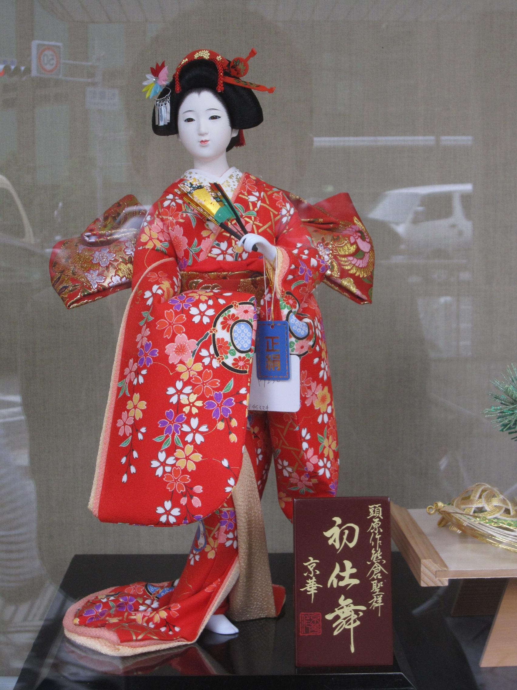 [오사카] 오사카 성 근처 벼룩시장에 다녀왔습니다., 닌교, 매화, 매화밭, 벼룩시장, 벼룩시장 흥정, 산책, 쇼군 갑옷, 쇼군 갑옷 인형, 쇼군 닌교, 오사카, 오사카 벼룩 시장, 오사카성 벼룩시장, 일본 벼룩시장, 일본 인형, 일본 전통 결혼식 복장, 일본 전통 인형, 중국인 축제