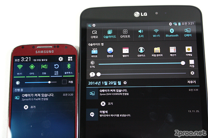Q페어로 연동된 스마트폰과 테블릿