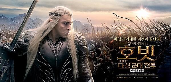 호빗 다섯 군대의 전투 (The Hobbit: The Battle of the Five Armies, 2014) 반 에테르(semi-etheric) 세계의 대서사시