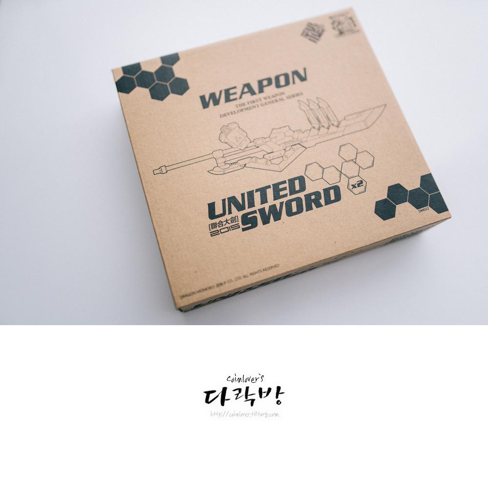 중국 프라모델 - MSG 헤비웨폰 United sword 유나이티트 소드
