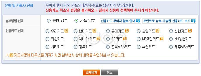 서울시 자동차세 연납 선납 신청하는 방법