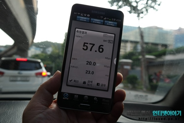 갤럭시노트3 LTE-A 속도