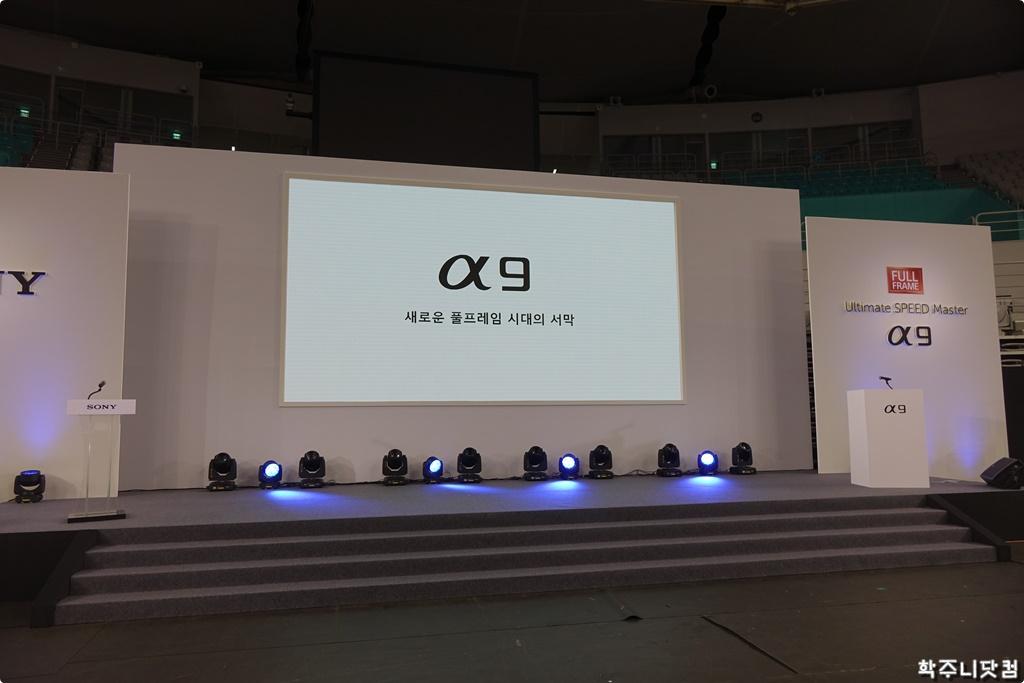 새로운 풀프레임 시대의 서막, a9 신제품 발표회 후기
