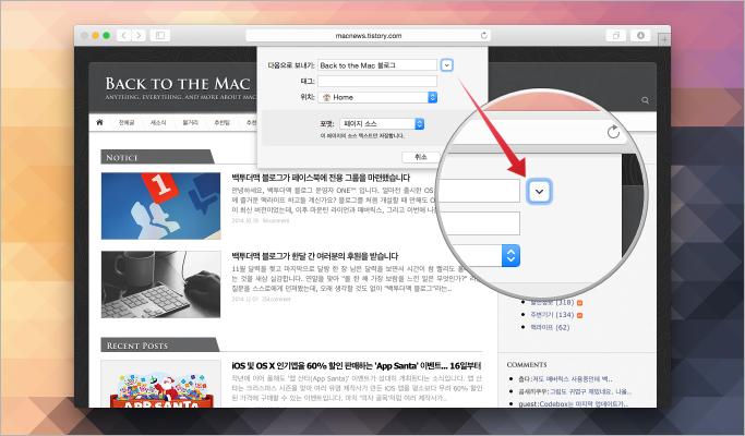 [간단한 팁] 맥에서 파일을 저장할 때 무조건 확장된 대화 상자를 띄우는 방법