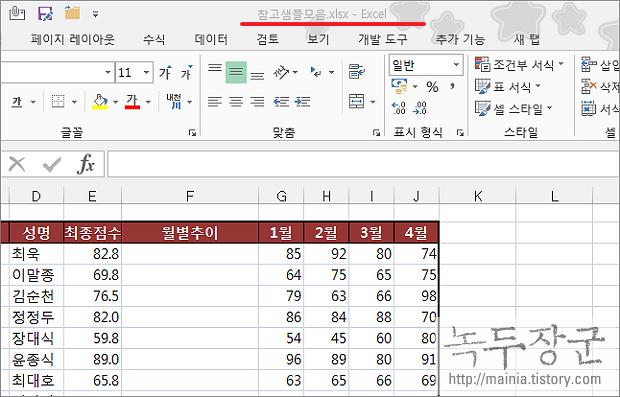 엑셀 Excel 호환 모드를 해제 하는 방법