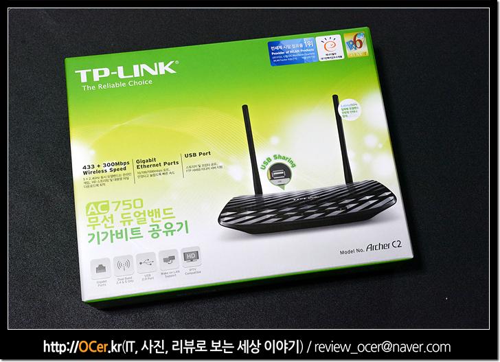 기가비트공유기, 와이파이 공유기, 기가 와이파이 공유기, it, 리뷰, 이슈, 스마트폰, 와이파이 공유기 추천, 기가비트 공유기 추천, 티피링크, TP-LINK, TP-LINK Archer A2 C2750, 티피링크 Archer A2 C2750, 듀얼밴드 공유기