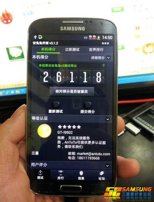 갤럭시S4 언팩, 갤럭시S4 언팩 시간, 언팩, unpacked, Galaxy S4 unpacked, unpack, IT, 갤럭시S4 스펙, 갤럭시S4 스펙 예상, 갤럭시S4 이미지, 갤럭시S4 언팩 동영상, 갤럭시S4 언팩 시간은 3월 15일 오전 8시입니다. 삼성 모바일 유튜브에서 공개될 예정이며 씨디맨 컴퓨터이야기 블로그에서도 바로 볼 수 있습니다. 제가 다행스럽게도 갤럭시S4 언팩 동영상을 가져와서 아래에 넣어놓았습니다. 그러니 여기에서 보셔도 됩니다. 갤럭시S4 스펙도 아래에 적어놓았습니다. 이미 갤럭시S4에 대한 설명을 들은 관계자들은 혁신이라고 이야기했다던데 갤럭시S3에 비해서 갤럭시S4가 얼마나 스펙적으로 올라갔는지 궁금하네요. 그리고 그 혁신이라고 했던 편의기능 그리고 기술들이 무엇인지 궁금하구요. 실제로 발표하면 이번에는 무선충전기에 대한 이야기도 확정이 될지도 모르고 또 아직 비공개였던 기능들중 눈에 띄는 기능이 있을지도 모릅니다. 저도 갤럭시S4를 가능하면 빨리 좀 만나봤음 좋겠네요.