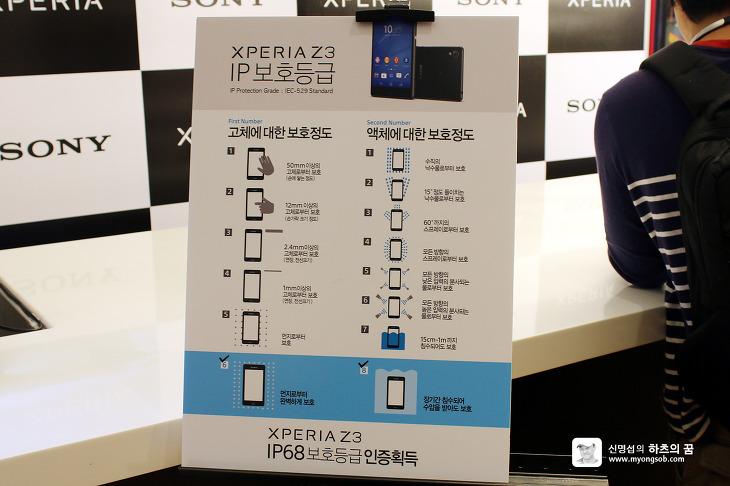 소니 '엑스페리아 Z3' vs '엑스페리아 Z3 컴팩트'