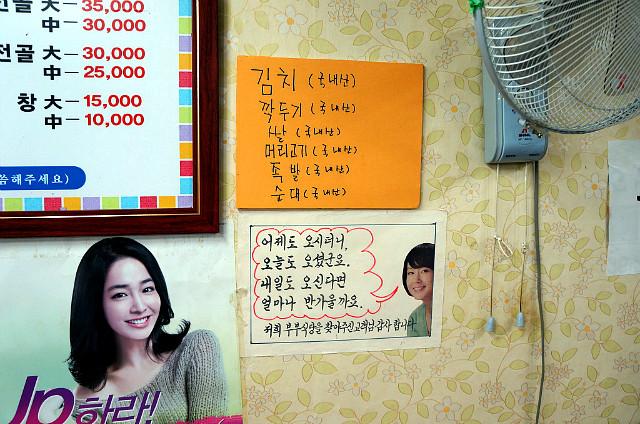 남도 맛집, 전남 맛집, 광주 맛집, 국밥 맛집, 순대 맛집, 머리고기 맛집, 부부식당21