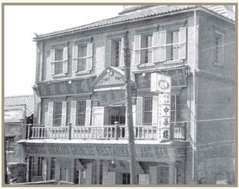 한국최초의 호텔, 대불호텔