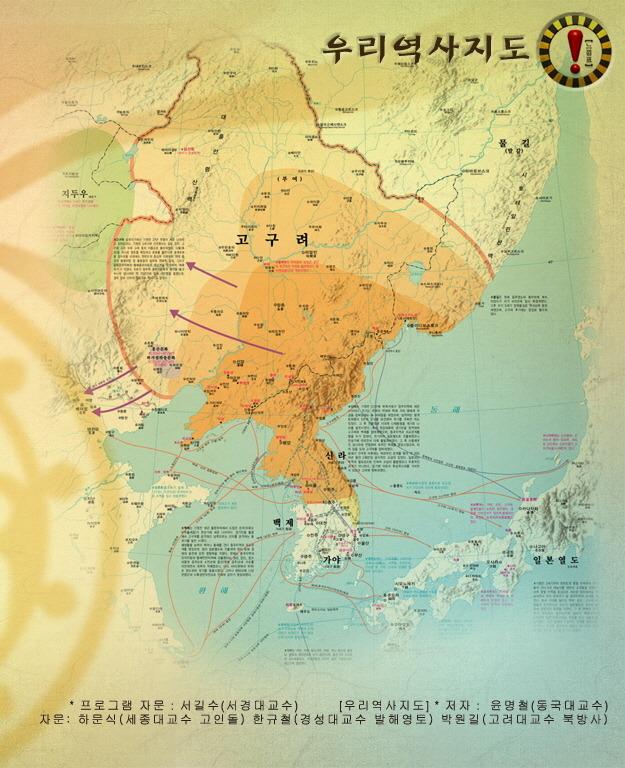 고구려 최전성기 영토 지도
