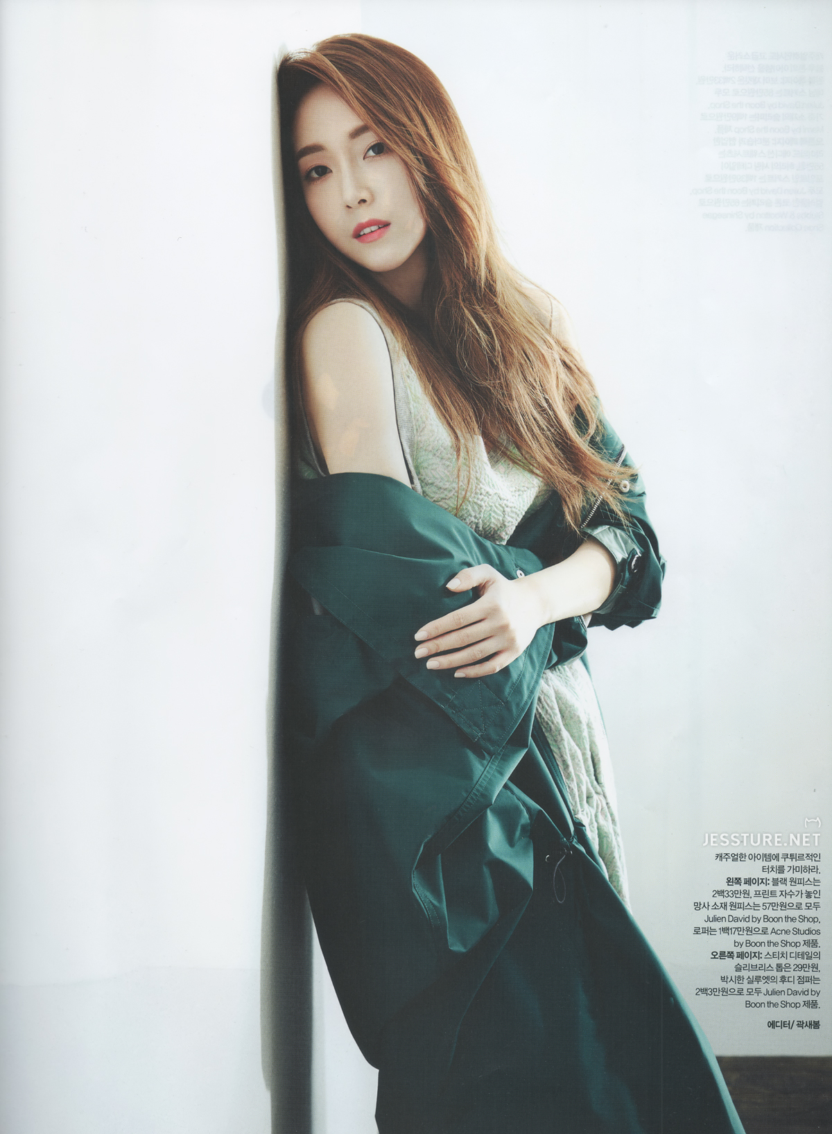 PICT SCAN Jessica Harpers Bazzar May Issue All About Girls