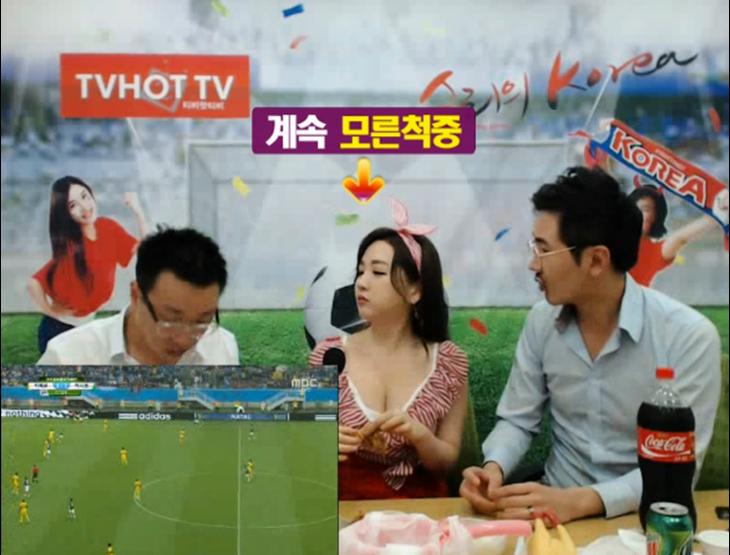 영식이 편파월드컵 / 티비핫티비