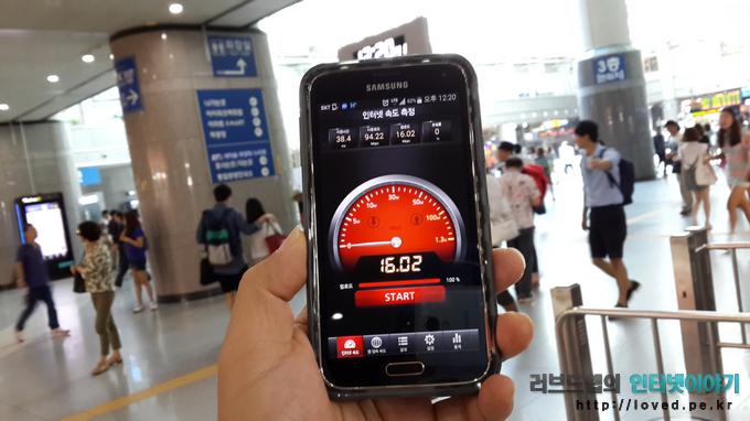 용산역 LTE 속도