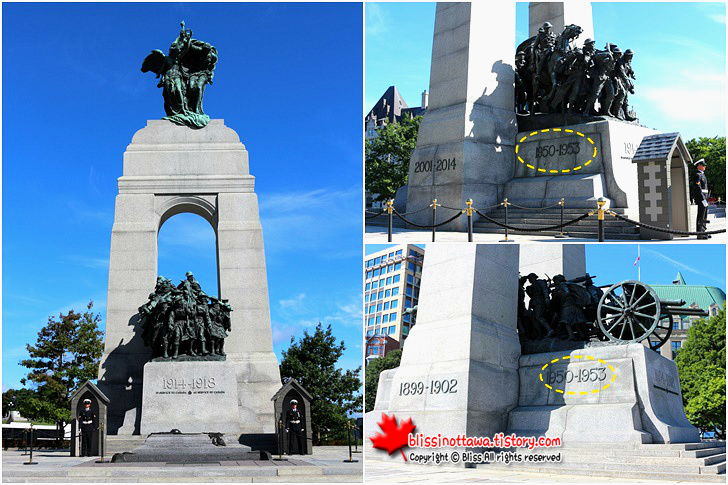 캐나다 오타와 볼거리 위병 교대식