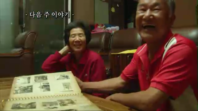 KBS 인간극장 용예씨의 가을 이용예, 김정안 부부