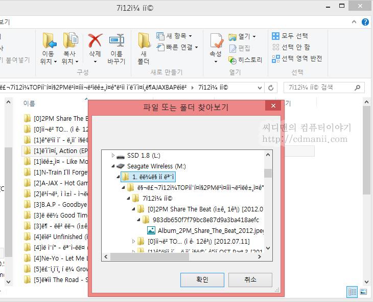 안지워지는 파일 지우기, Unlocker 1.9.0, Unlocker, 언락커, 포터블, IT, 삭제 안되는 파일 삭제, 삭제, 삭제 안되는 파일, 삭제 안되는 폴더, 지우기,안지워지는 파일 지우기 방법을 알아보도록 하겠습니다. Unlocker 1.9.0 포터블을 이용하는 방법인데요. 언락커 프로그램은 삭제가 안되는 파일을 삭제하는 프로그램으로 유명합니다. 이 방법을 이용하면 안지워지는 파일 지우기는 너무 간단하게 해결되버립니다. 실제로 제가 지워지지 않는 파일을 놓고 이것을 시연해보겠습니다. 원래는 Unlocker 1.9.0 같은 프로그램은 설치를 해야하지만 파일이나 폴더 삭제에 프로그램까지 설치하는것을 원하지 않는 분들을 위해서 포터블 프로그램을 소개합니다. 그냥 실행만 해서 삭제해야할 폴더를 지정하고 삭제하면 됩니다.