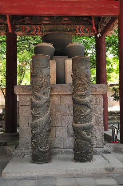 세종대왕 물시계(자격루)