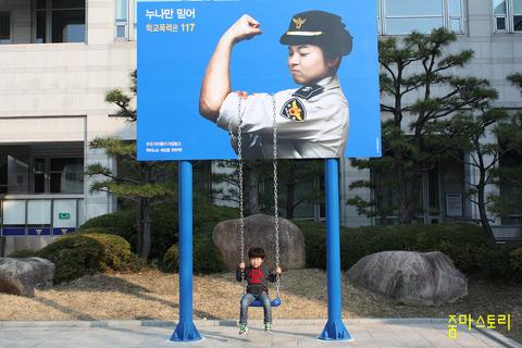 광고, 부산경찰, 홍보