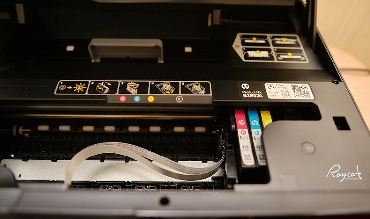 HP 오피스젯 프로 6830 잉크 카트리지