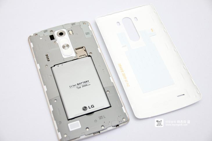 LG전자 대화면 스마트폰 'G3 스크린' 후기