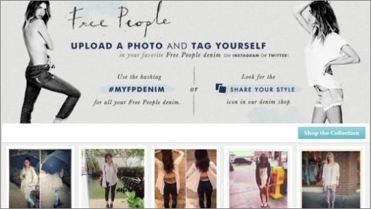 프리피플 인스타그램 마케팅