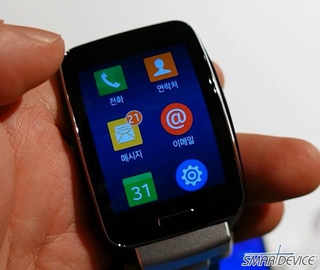 Gear S, unpacked, 기어S, 삼성, 삼성전자, 삼성 기어S, 기어S 디자인, 기어S 발표, 기어S 출시.,