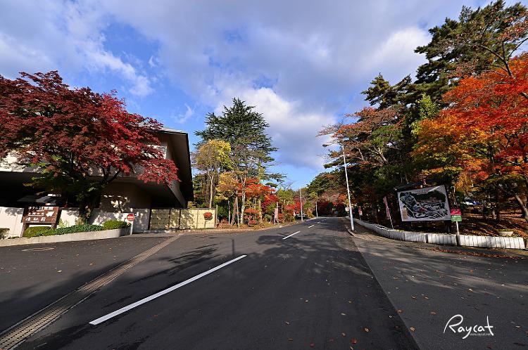 하나마키 온천 세슈카쿠 호텔 산책로