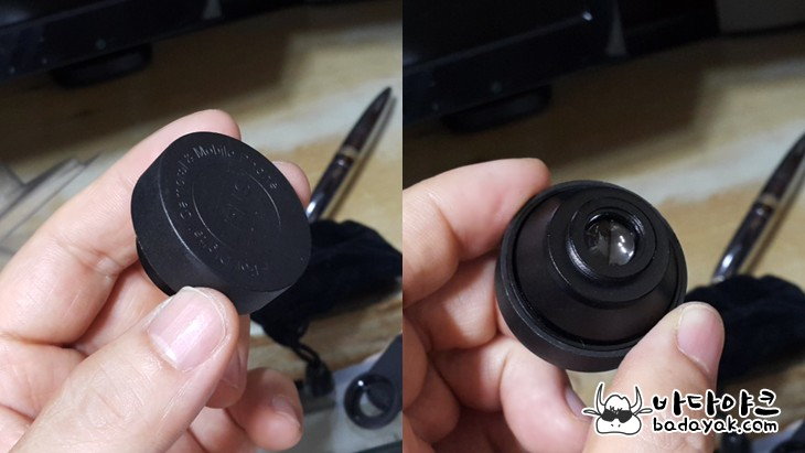 광각 렌즈