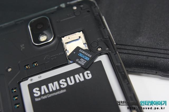 갤럭시노트3 숨겨진기능 - 스마트폰 어플 SD카드로 옮기기
