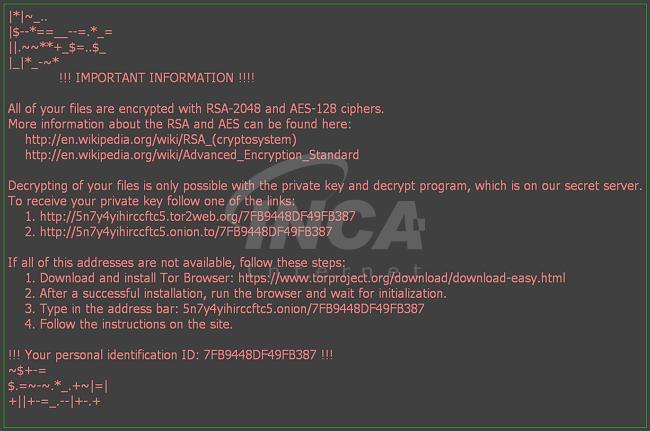 [그림 1] 감염된 사용자 PC 화면