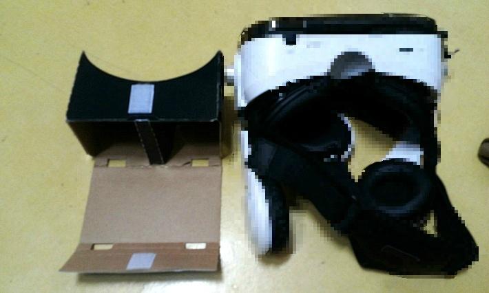 구글 카드보드와 4세대 VR BOX를 본소감::OmnisLog