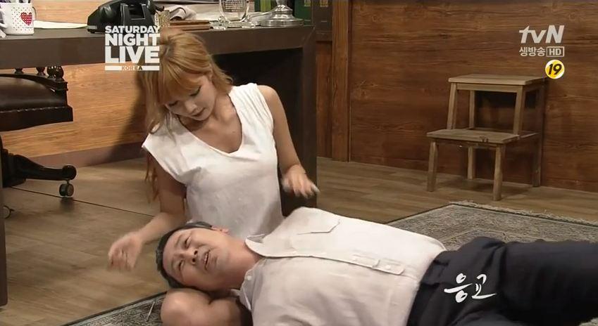 snl코리아 신동엽 현아의 '응교' 패러디