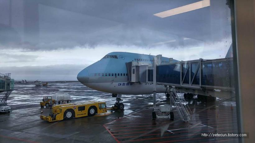 대한항공 비행기