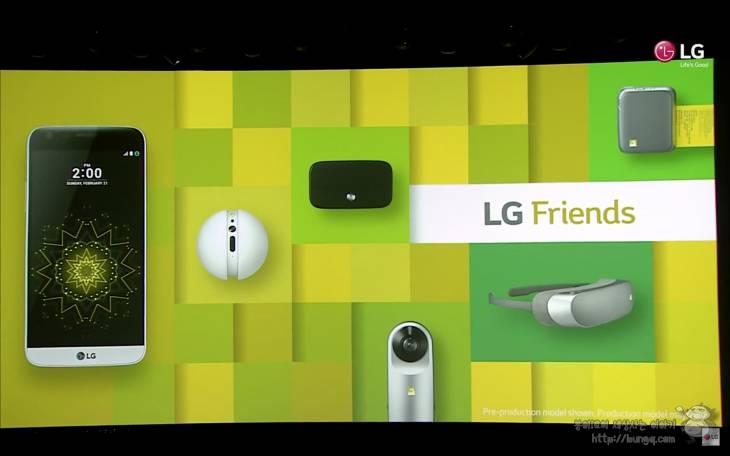 lg, g5, lgg5, 발표, 키노트, 요약, 프렌즈, 설명, 특징