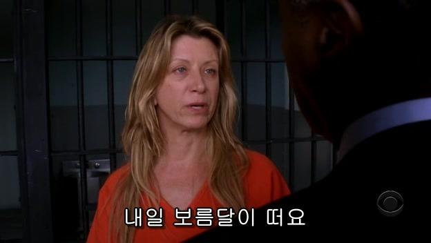 [미드 즐겨찾기 #3] 크리미널 마인드(Criminal Minds) Season 1 - ep 14. Riding The Lighting