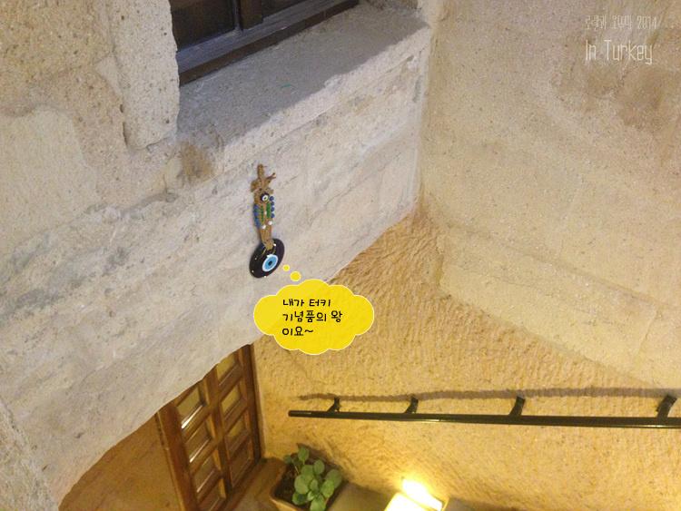 터키여행후기 카파도키아 호텔 'Alfina Hotel' 동굴속의 하룻밤15