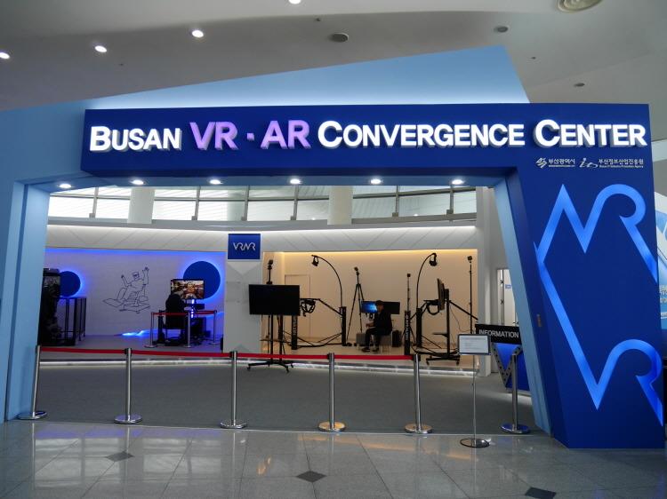 부산 벡스코 VR AR 체험 센터