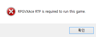 RPGVXAce RTP is required to run this game.